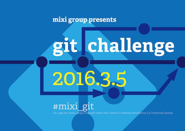 git challenge
